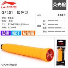 李宁 GP201 吸汗带 吸汗型、防滑、透气手胶