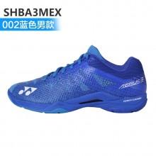 尤尼克斯 YONEX 男女羽毛球鞋 超轻减震 舒适透气 SHBA3LEX SHBA3MEX