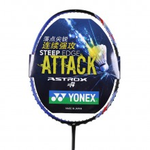 尤尼克斯YONEX ASTROX5FX(天斧5FX)AX5羽毛球拍 手感柔和 超轻拍