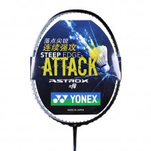 尤尼克斯YONEX ASTROX55YX(天斧55YX)AX55羽毛球拍超轻拍 落点尖锐快速扣杀【特卖】