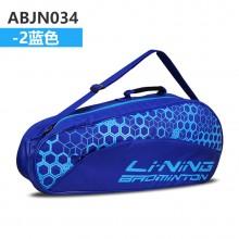 李宁3支羽毛球包 ABJN034 轻便耐用 高性价比【特卖】