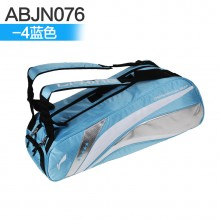 李宁6支装羽毛球包 ABJN076 独立鞋袋设计 大容量 2018新款