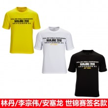 尤尼克斯 YONEX 男款文化衫 運動T恤 世錦賽林丹/安塞龍/李宗偉簽名款 YOBC8009CR