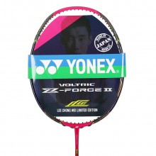 尤尼克斯YONEX VT-ZF2LCW 羽毛球拍 李宗伟限量纪念版 强悍进攻拍 世锦赛