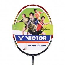 胜利VICTOR BRS-11R(亮剑11R)羽毛球拍 满足你的肆无忌惮 新涂装