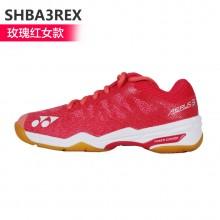 尤尼克斯 YONEX SHBA3REX 男女款羽毛球鞋 超轻减震 舒适透气