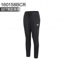 尤尼克斯 YONEX 男女运动长裤 运动卫裤 160158/260158