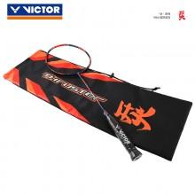 胜利 VICTOR TK-烎羽毛球拍 突击烎 易攻迅捷 拍拍精准 开火