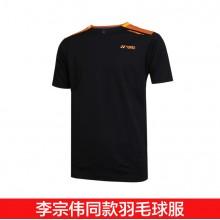 尤尼克斯 YONEX 16003LCWEX 男款羽毛球服 李宗伟同款上衣