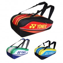 尤尼克斯 YONEX BAG7529EX 9支装羽毛球包 双肩背包 大容量