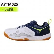 李宁 AYTM025 男款羽毛球鞋 减震透气 舒适耐磨【特卖】包邮