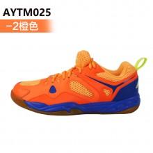 李宁 AYTM025 男款羽毛球鞋 减震透气 舒适耐磨【特卖】