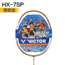 胜利VICTOR HX-7SP羽毛球拍 超级纳米7升级版进化加强延续版 2019新色