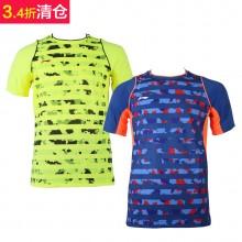 李宁 AAYK301 男款羽毛球服 比赛上衣运动T恤 中国国家队大赛服【特惠清仓】