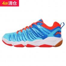 李宁 女款羽毛球鞋 灵敏止滑 减震耐磨  运动鞋 AYTL016【特惠清仓】