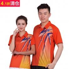 尤尼克斯YONEX 男女羽毛球服 运动T恤 110057 210057橘【特惠清仓】