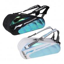 李宁6支装羽毛球包 ABJN074 独立鞋袋设计 大容量