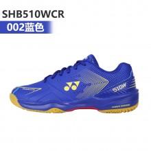 尤尼克斯 YONEX SHB510WCR 男女羽毛球鞋 防滑减震舒适透气