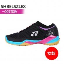 尤尼克斯YONEX男女羽毛球鞋 舒适透气 SHBELSZWEX SHBELSZLEX