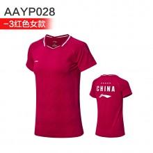 李寧 男女羽毛球服 國羽全英賽大賽服 AAYP023/AAYP028