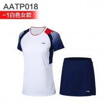 李宁 男女羽毛球服套装 透气清爽 AATP019/AATP018 2019新款【特卖】