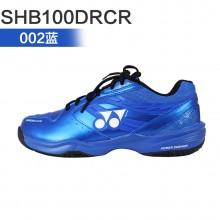 尤尼克斯YONEX SHB100DRCR 男女羽毛球鞋 舒适轻盈 2019新款