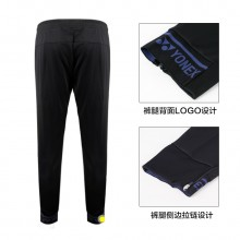 尤尼克斯 YONEX 30055EX 男款运动长裤 舒适收口