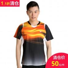 胜利VICTOR T-5000F/C 男款羽毛球服 运动T恤 亚锦赛比赛服【胜利特惠清仓】