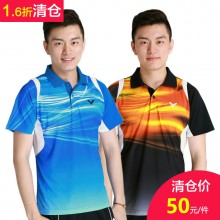 胜利VICTOR S-5001 男款羽毛球服 运动T恤 ?#28909;?#26381;【胜利特惠清仓】