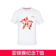 李宁 AHSN699-3 男女款短袖T恤 文化衫 亚锦赛纪念T恤【特惠清仓】