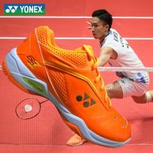 尤尼克斯YONEX SHB65ZMEX男款羽毛球鞋橙色 桃田贤斗同款战靴限量2019新款