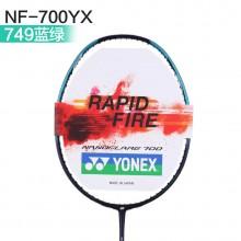 尤尼克斯YONEX NF-700YX(疾光700)羽毛球拍 火速出击 以速致胜