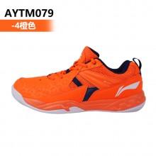 李宁 AYTM079-4 男款羽毛球鞋 舒适透气 耐磨减震【特卖】韵达包邮
