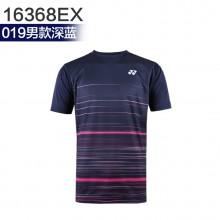 尤尼克斯 YONEX男女羽毛球服 舒适透气 16368EX/16374EX