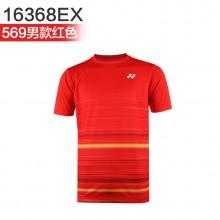尤尼克斯 YONEX男女羽毛球服 运动短袖 16368EX/16374EX