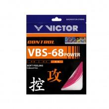 胜利 VICTOR VBS68P 羽拍线 良好控制 舒适的击球感
