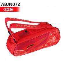 李宁6支羽毛球包 ABJN072 强力弹性背带 减轻负担 大容量 【特卖】