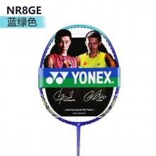 尤尼克斯YONEX NR8GE 羽毛球拍 良好超控 成品拍