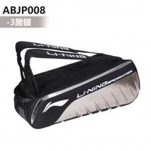 李宁 ABJP008 六支装羽毛球包 大容量 独立鞋袋设计 2019新款 【特卖】