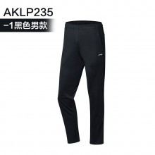李宁 男女运动长裤 舒适透气 AKLP228/AKLP235
