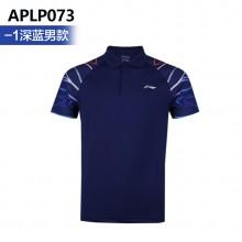 李宁 男女羽毛球服 运动T恤 舒适透气 APLP073/APLP036 2019新款