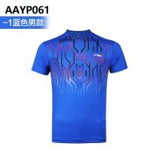 李宁 男女羽毛球服 运动T恤 舒适透气 AAYP061/AAYP044