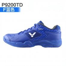 勝利 VICTOR P9200TD 男女羽毛球鞋 寬楦設計 經典傳續【特賣】