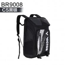 胜利VICTOR BR9008 羽毛球包 双肩背包 大容量独立鞋袋设计【特卖】