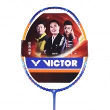胜利VICTOR 突击铁锤羽毛球拍 TK-HMR 石破天惊 重力轰击【特卖】