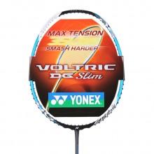尤尼克斯YONEX VT8DG slim 羽毛球拍 可拉35磅 高磅拍 2019新款