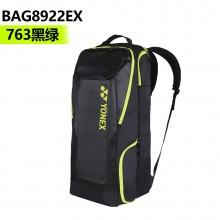 尤尼克斯 YONEX BAG8922EX 双肩背包 羽毛球包 大容量 2019新款