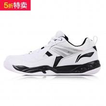 李宁 AYTM079-1 男款羽毛球鞋 舒适透气 耐磨减震【特卖】