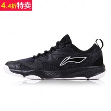 李宁 AYTM033-2 男款羽毛球鞋 减震透气 舒适包裹【特卖】