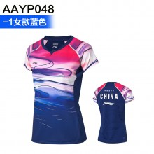 李宁 男女羽毛球服 国羽苏迪曼杯比赛服 AAYP065/AAYP048